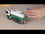 Конструктор LEGO City (Лего Сити) «Бензовоз»